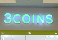 私達、場所を取りません…♡【3coins】の超コンパクトなキッチン雑貨