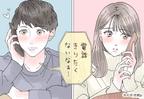 あなたのタイプは?【12星座別】魚座×O型女性の恋愛傾向♡