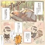【漫画】実録!オンライン一目ぼれから付き合った話<Vol.14>