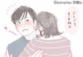 【12星座別】フェロモンダダ洩れ♡な星座ランキング【8〜5位】