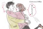 【デート編】君の隣、最強です…♡「癒し系女性」の特徴Vol.4