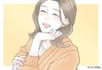 あなたのタイプは?【12星座別】双子座×O型女性の恋愛傾向♡