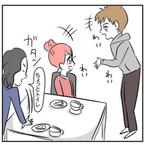 それダサすぎじゃない?!…上京したて女性が出会った見栄張りオトコ【奇天烈な男vol.7】