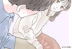 あなたのタイプは?【12星座別】蠍座×AB型女性の恋愛傾向♡