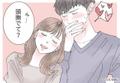あなたのタイプは?【12星座別】獅子座×A型女性の恋愛傾向♡