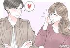 あなたのタイプは?【12星座別】山羊座×A型女性の恋愛傾向♡