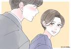 あなたのタイプは?【12星座別】魚座×AB型女性の恋愛傾向♡