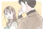 君は最高の奥さんだよ…♡夫婦の絆を深める方法Vol.1