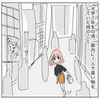 人混みの中で鼻息が聞こえて…【漫画】「言動がおかしい」男の怖すぎる話<前編>