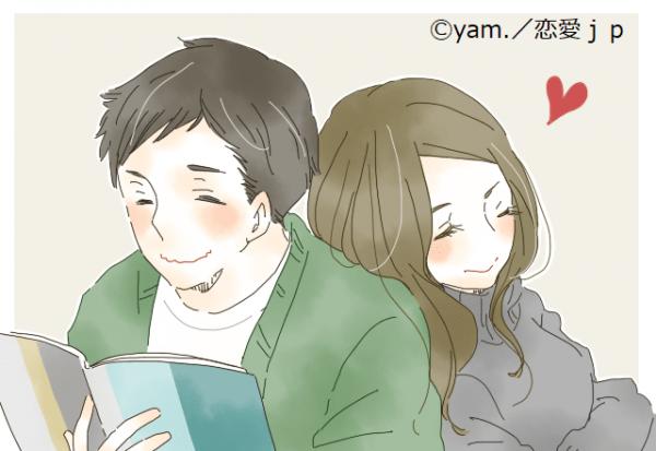 気づかないフリしてたの?!【仲良し夫婦】のスゴい気遣い~休日編~