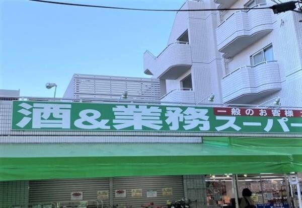 話題沸騰?!【業スー】の「冷凍スイーツ」が今、アツいんです!