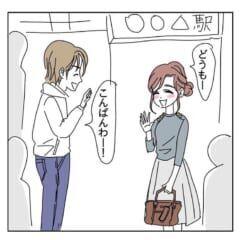 カラオケでいきなり…?!「ヤリモク男がヤバかった話」<前編>