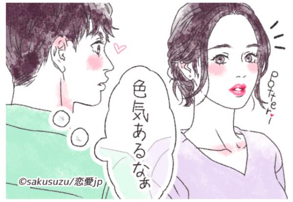一皮向けたオトナ女性に変身!簡単に出来る垢抜け術〜外見編〜