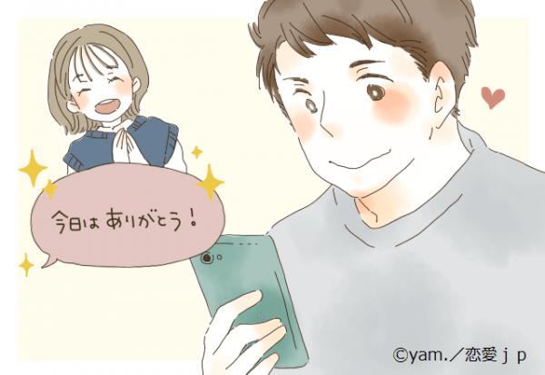 君だけに夢中!男を転がす「あざと系女性」の特徴〜LINE編〜