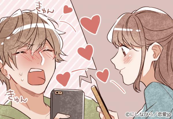 君だけなの信じて?彼女に「ベタ惚れ彼氏」がすることVol.1