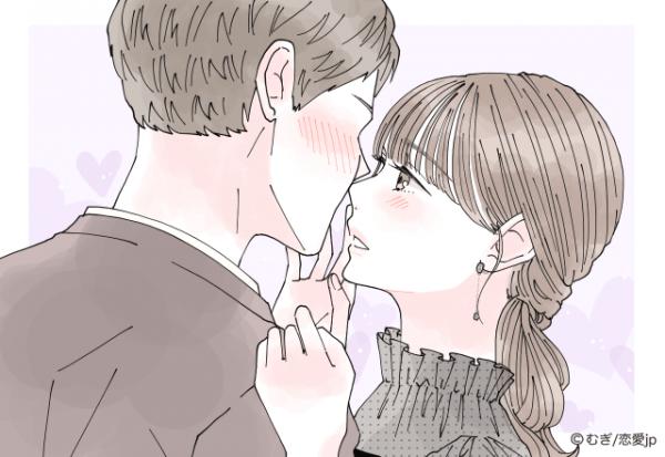 4月の後半恋愛運がいい星座ランキング(12~9位)