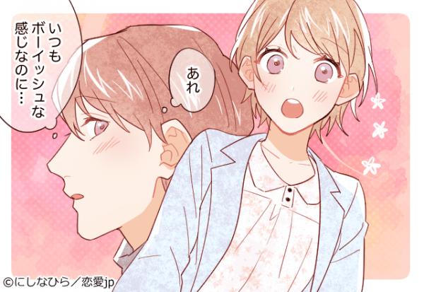 付き合えて幸せ〜♡「男性がカノジョにときめく瞬間」〜デート編〜