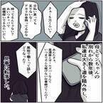 「働く話、どうなった?」母からの衝撃の一言…【最強の母が毒親になった日。】<Vol.1>