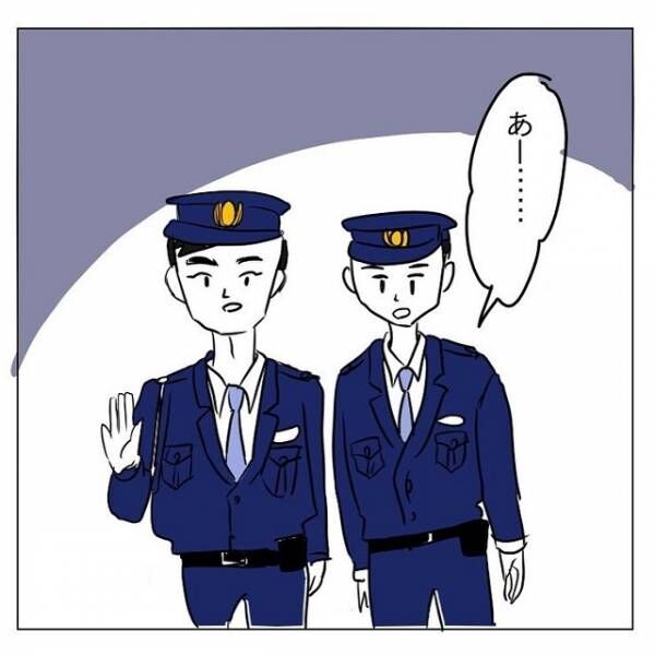 浮気した彼とケンカ中に警察登場!「警察官だから平穏に終わらせられるかな?」と思ったら…?!【遊び癖のあるヤバい元彼の話】<Vol.26>