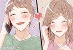 男性が本気の恋をすると、こうなります…!〜LINE編〜