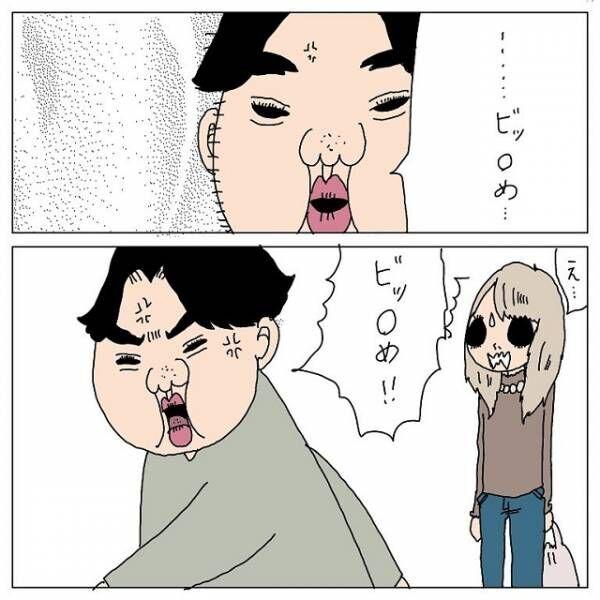 同伴中、偶然友達と遭遇する私。談笑する私に村本さんは暴言を吐き始めて…【カンキンされそうになった話】<Vol.5>