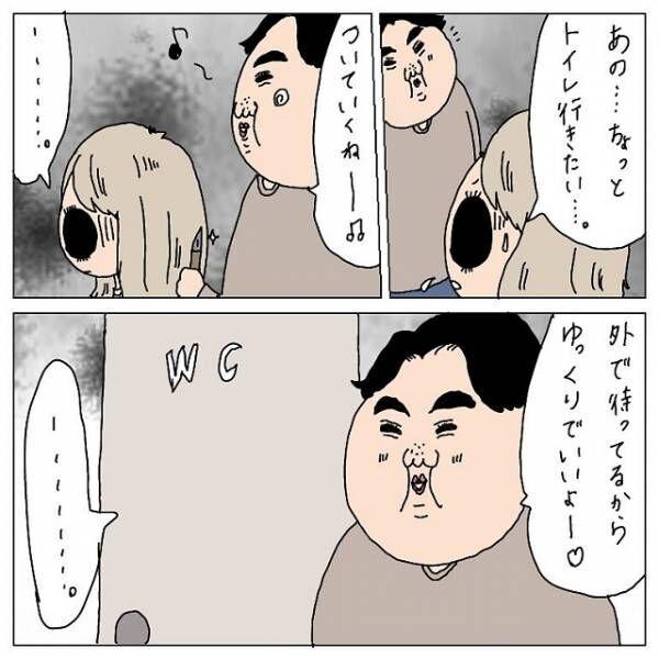 怖すぎる!村本さんは私の携帯まで取り上げて…?!【カンキンされそうになった話】<Vol.13>