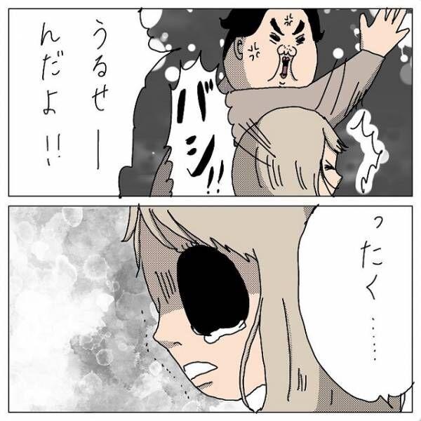 恐ろしすぎる!村本さんを怒らせてしまい…?!【カンキンされそうになった話】<Vol.16>