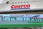 ハイ来ました!間違いないやつ♡業スー&コストコの今買うべき「韓国グルメ」