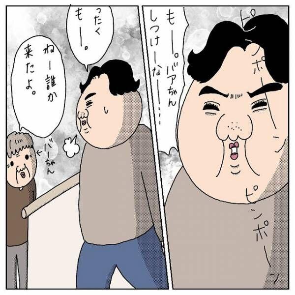 玄関を開け、そこにいたのは…!村本さんどうなるの?!【カンキンされそうになった話】<Vol.18>