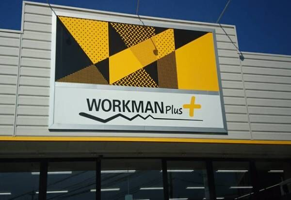 イエベさん大注目♡「ワークマンのベージュアイテム」が売切れ続出の可愛さでした…