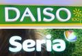 スペース出現!ダイソー&セリアの「スキマ収納グッズ」が最高すぎた…!