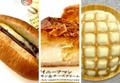 ずっと出しててほしい!「コンビニ限定菓子パン」終わっちゃう前に食べて~