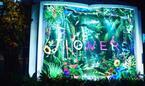 東京ミッドタウンで開催中「FLOWERS by NAKED 魅惑の楽園」で都会の花園を感じる