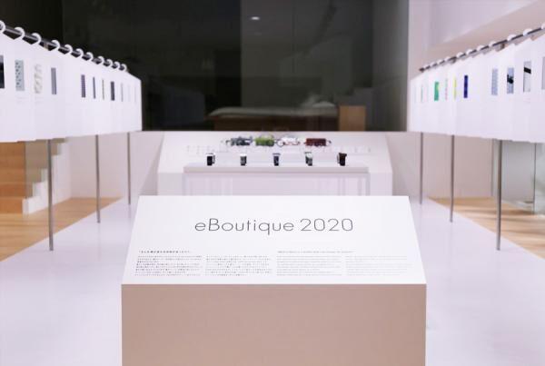 eBoutique_01