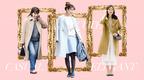 【Xmasアンケート結果 第3弾】「これ着てほしい!」男子が望むXmasデートコーデ TOP3