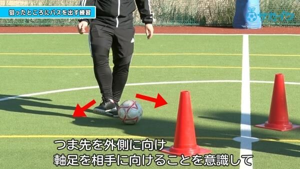 【初心者向け】 体を使ってボールをキープできるようになる練習|サッカー3分間トレーニング