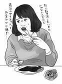 【きのこ】は糖質オフのヒーロー! お金のかからないダイエットレシピ