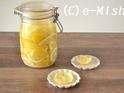 今注目の調味料「塩レモン」で作る究極の美肌ごはんとは?