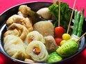 寒い季節はカラフル野菜おでん!