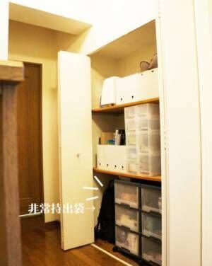 玄関の収納棚