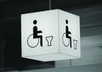 介護護職員は見た!「トイレ掃除」の注意点4つ