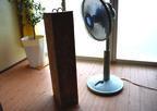 保冷剤とOSBボードで「冷風器」を簡単DIY!クーラーが苦手な人もOK!