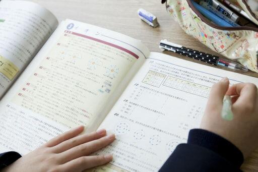 理科の教科書