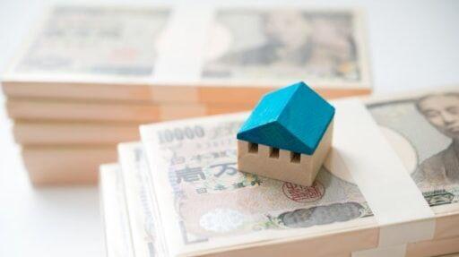 家と金運風水