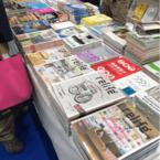 【日刊Sumai】編集部・丸の取材、ときどきプライベート日記 vol.42