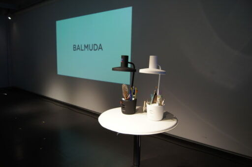 「子どもの目を守るライト」BALMUDA The Lightの発表会に行ってきました