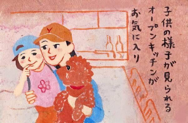 「家の悩み、聞かせてください!」井の頭公園で30代のママにリサーチ
