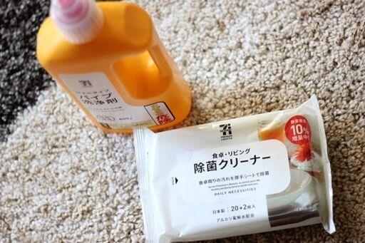 住宅用洗剤