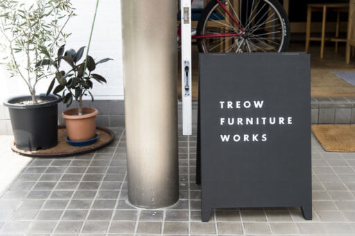 「TREOW FURNITURE WORKS」