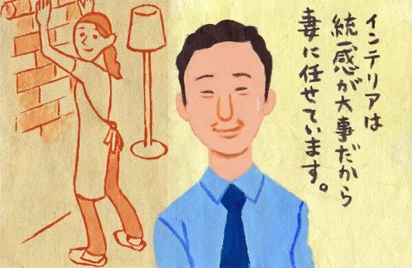 「家の悩み、聞かせてください!」宮崎から出張中のビジネスマンにリサーチ